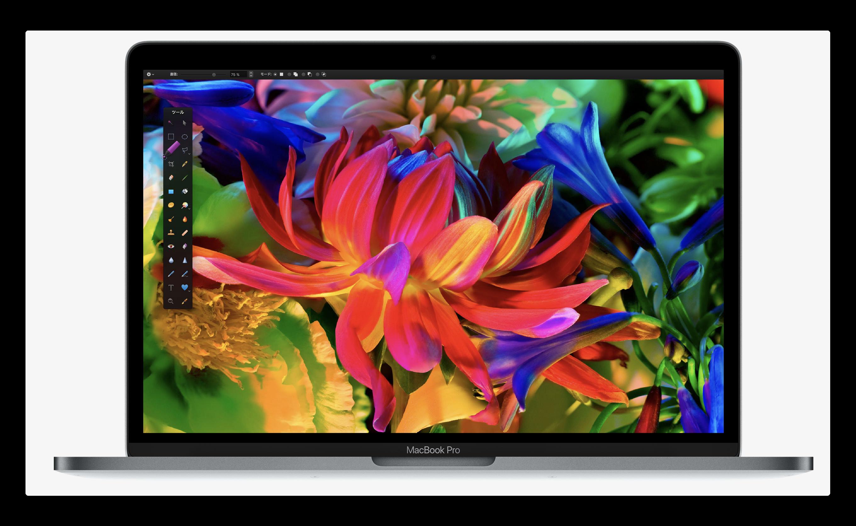 Apple、2018年MacBook 13インチモデルは2種類のディスプレイの可能性