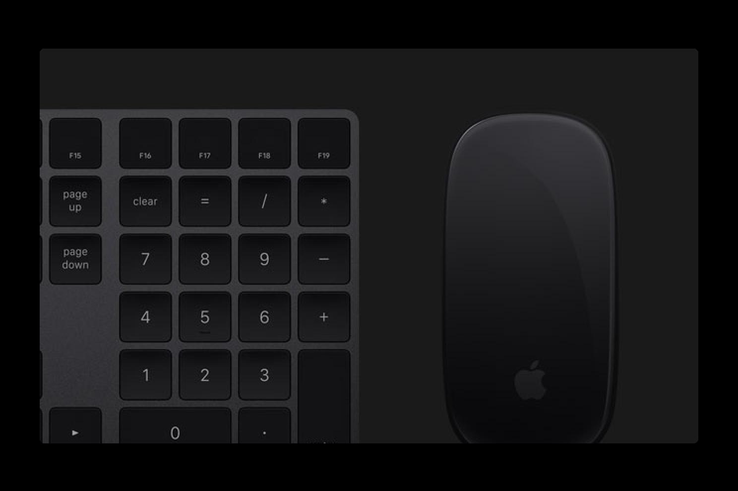 Apple、iMac Proとは別にスペースグレーのアクセサリーの発売を開始