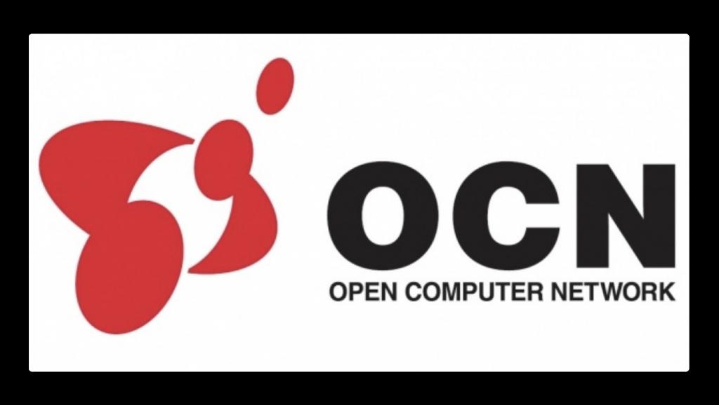 OCNメールサービスのリニューアルを6月ころより順次実施、優先移行の受付開始