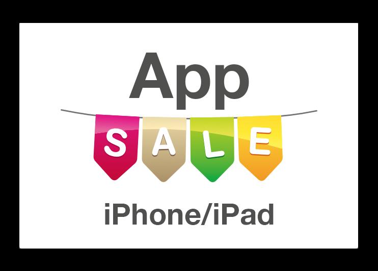 【Sale情報 / iOS】写真編集コントロール「Instaflash Pro」が無料ほか