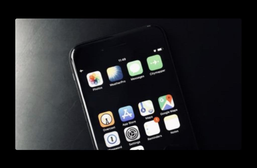【iOS】iPhoneのホーム画面のグリッドに空白を追加する方法
