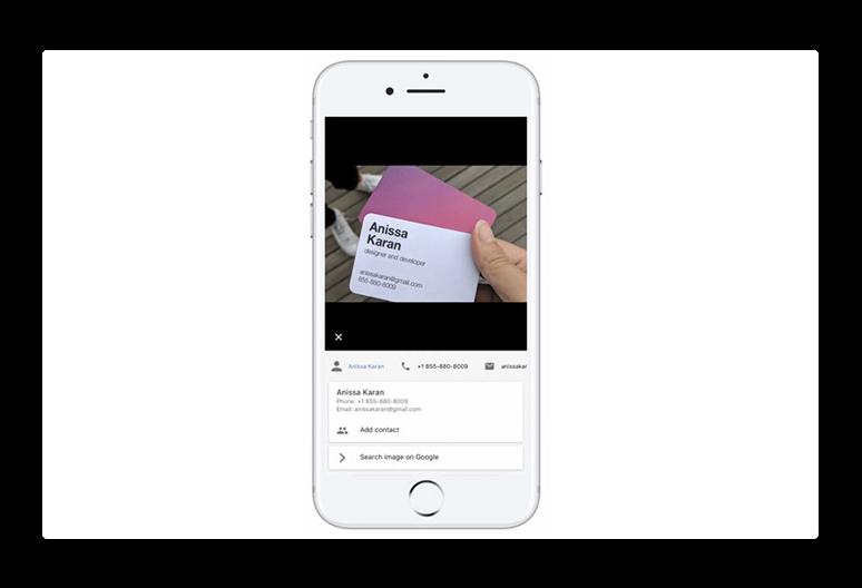 GoogleのAI搭載のGoogle レンズがGoogle フォト for iOSで展開