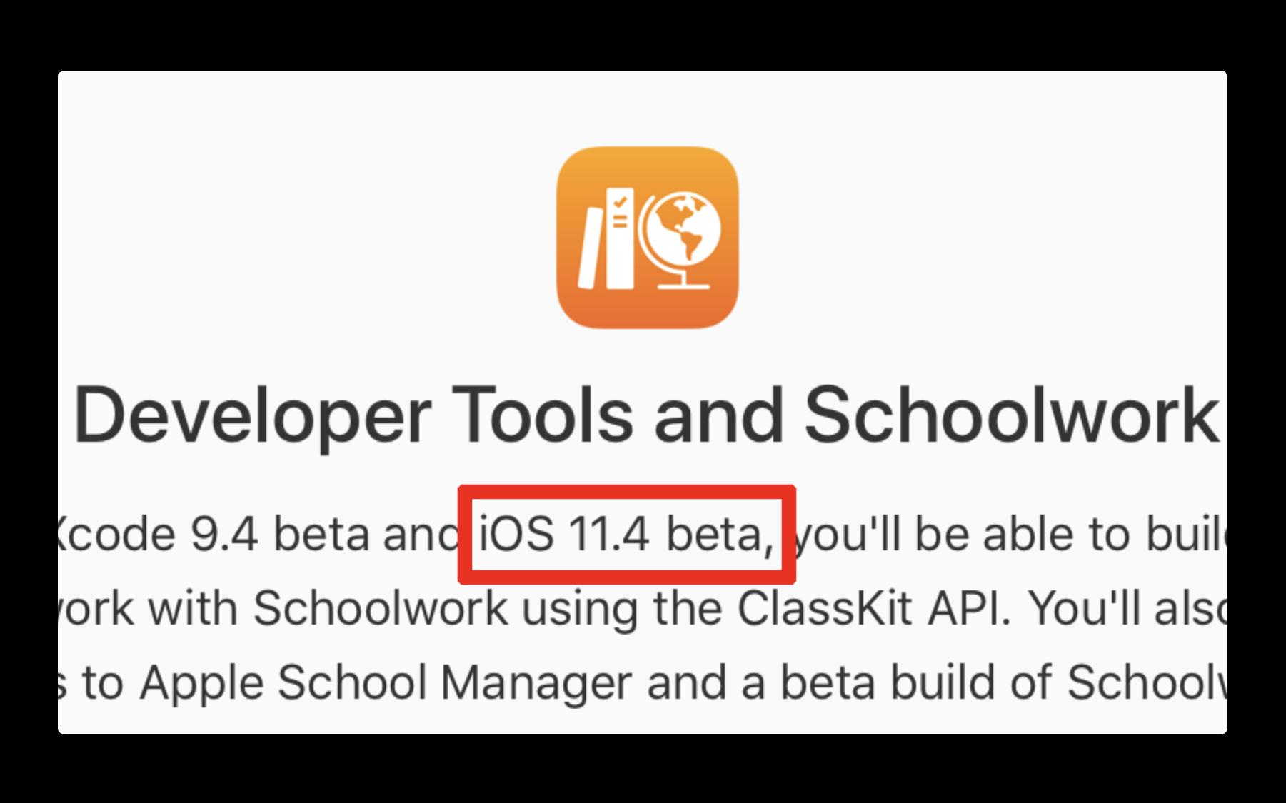 Apple、iOS 11.4で公式にアナウンスされている新機能と期待される新機能