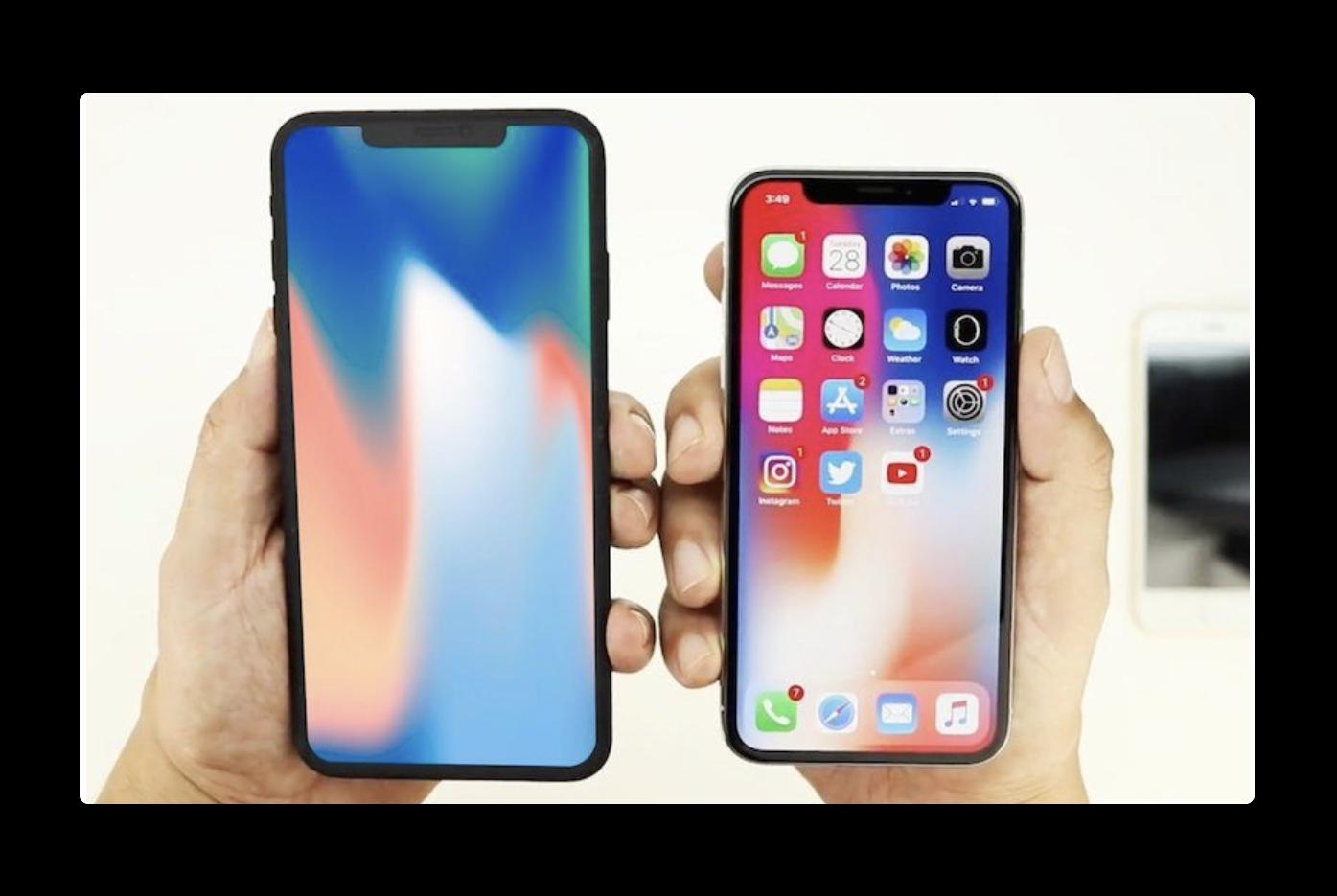 今年のiPhone XとiPhone X Plusの価格は10万円以下の価格からとの予測