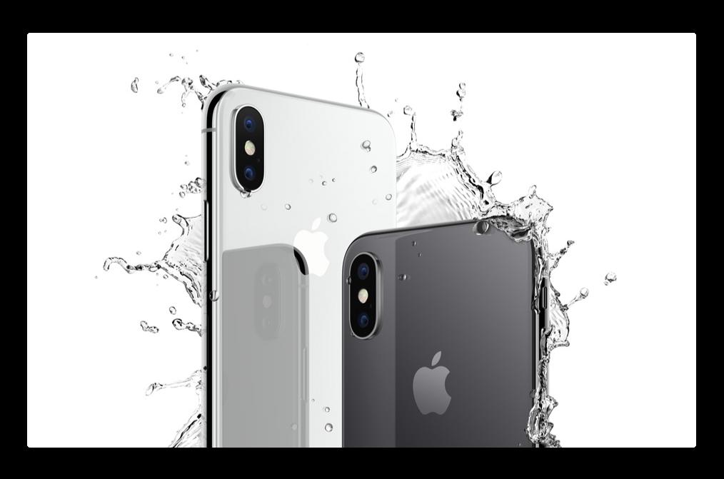 iPhoneオーナーの40%がiPhone Xにアップグレードしなかった理由