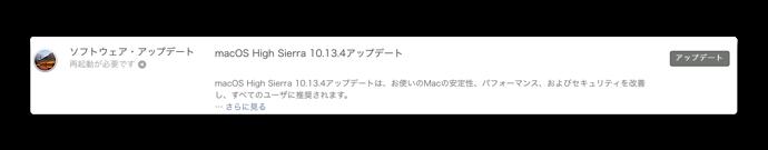 MacOSHighSierra 10 13 4 001