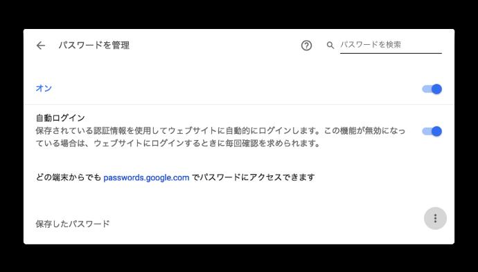 Password export 005
