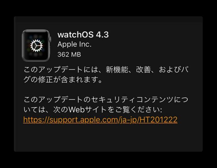 WatchOS 4 3 001