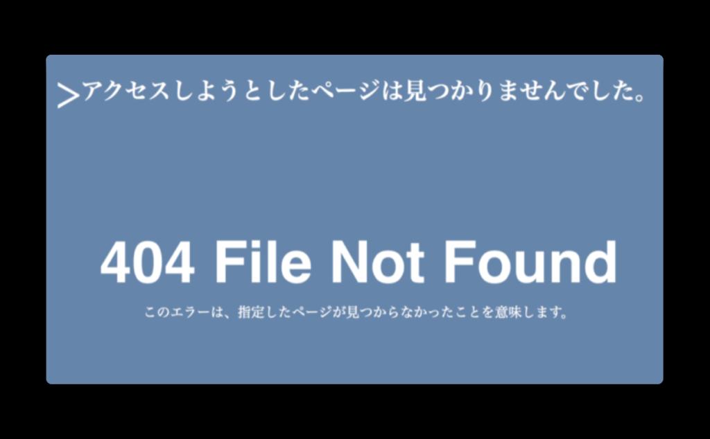 【WordPress】サーバーを引っ越して、トップページは表示されるが個別記事が404エラーの対処方法