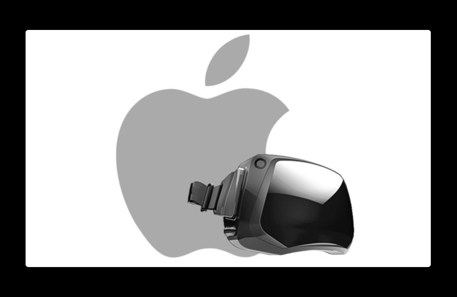 Apple、2020年にAR/VRヘッドセットリリース予定