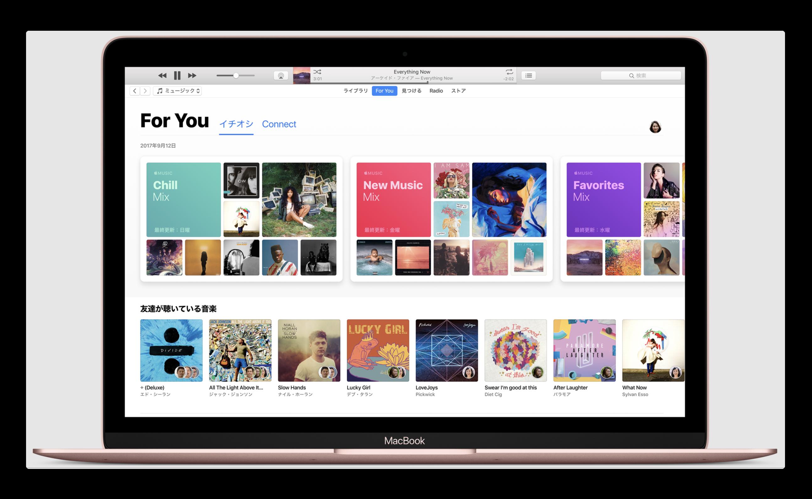 アナリストが予測するには、Apple Musicの加入者は昨対40%増になる