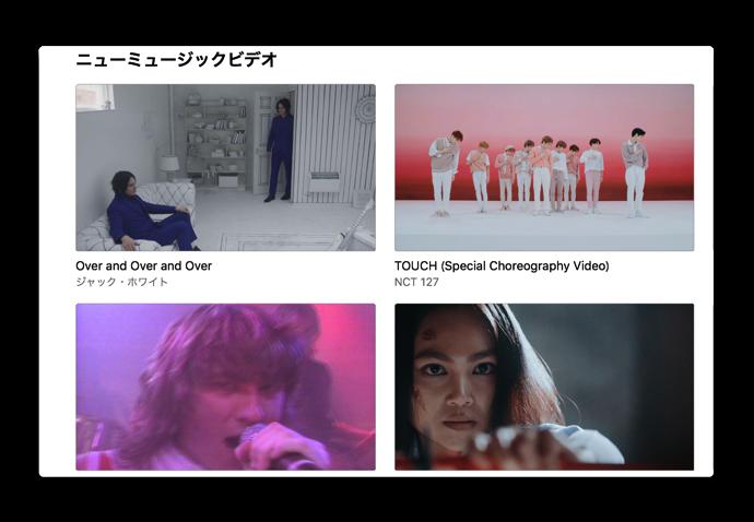 Apple Music video 003