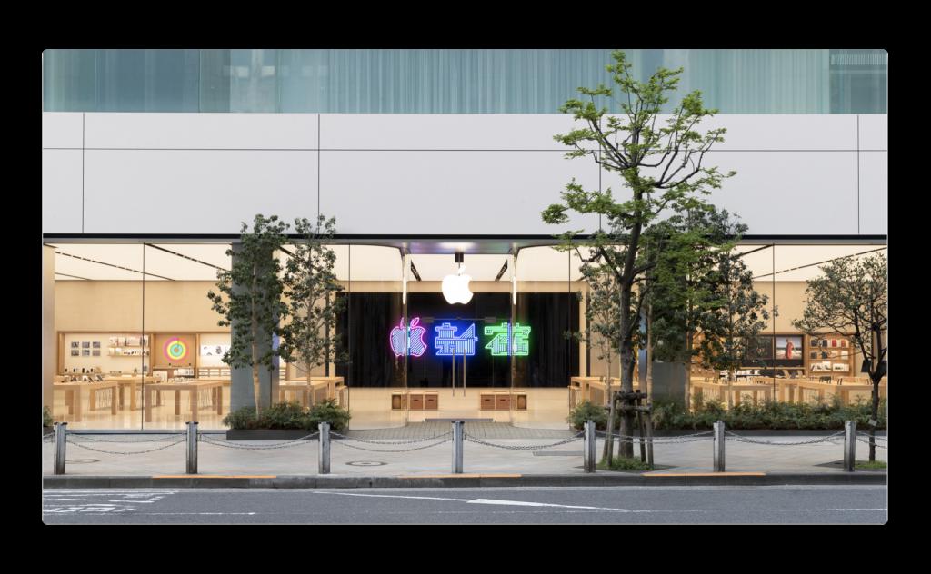 Apple、「東京の新宿区に新店舗をオープン」をNewsroomで公開