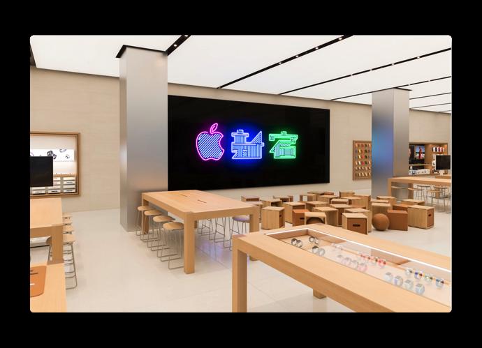 Apple Retal Shinjyuku 002