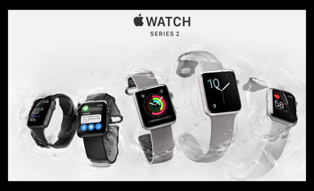 Apple、42mmサイズのApple Watch Series 2 のバッテリの膨張で無償修理を提供