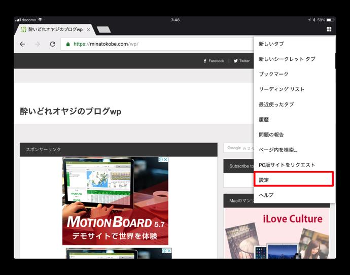 Chrome Password 002
