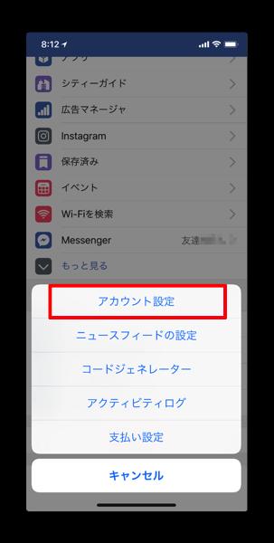 Facebook App 005