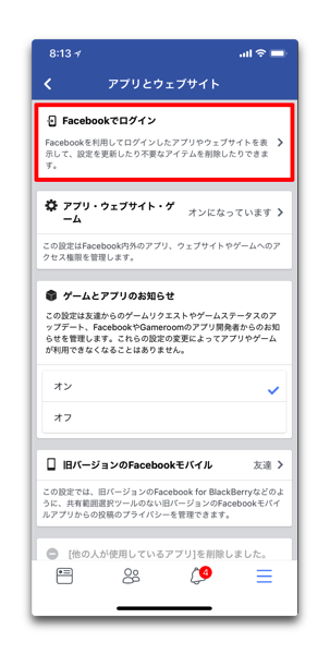 Facebook App 007
