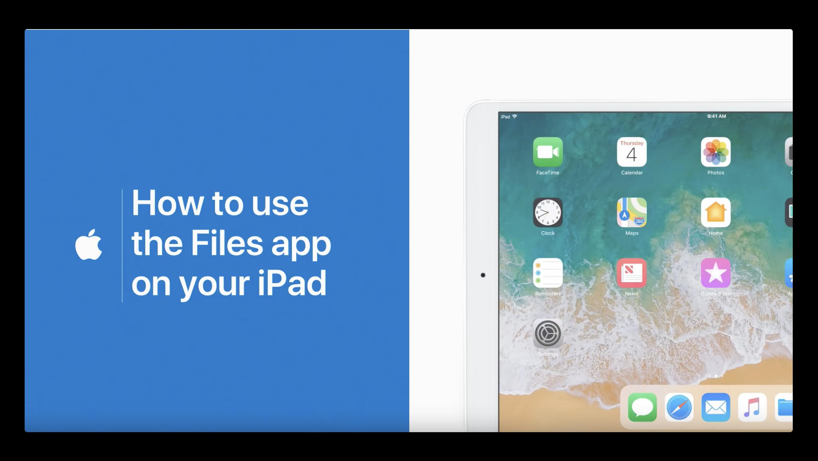 Apple Support、iPadでアプリ「ファイル」を使用するハウツービデオを公開