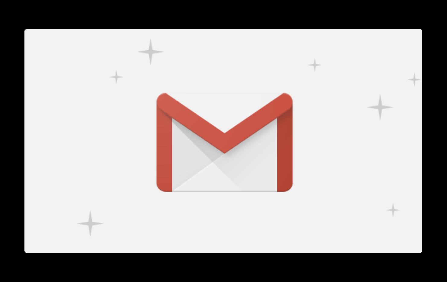「新しいGmail」では、セキュリティと新機能が追加