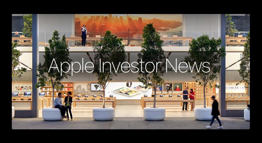Apple、2018年5月1日に第2四半期決算を発表予定