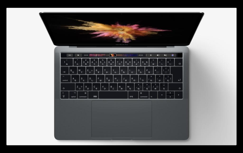 待ち望んでいるような32GB RAMのMacBook Proは2019年になる可能性
