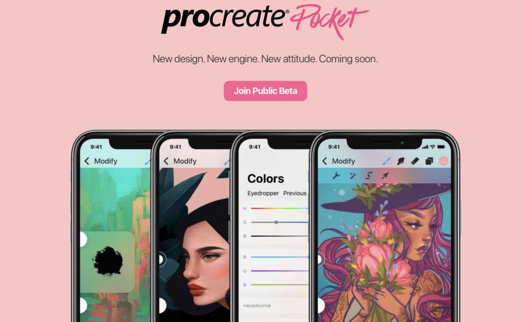 【iPhone】Procreate Pocketバージョン2、ベータテスター募集