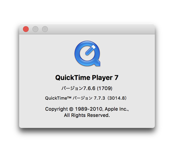 QuickTime 7 Player 001