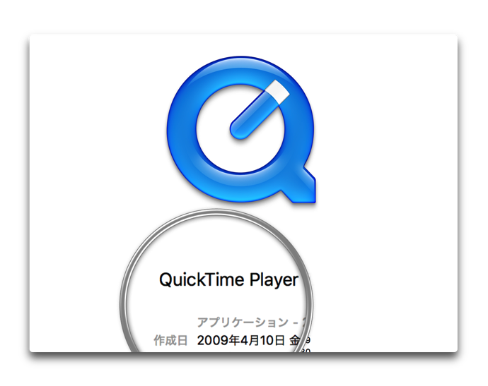 QuickTime 7 Player 003