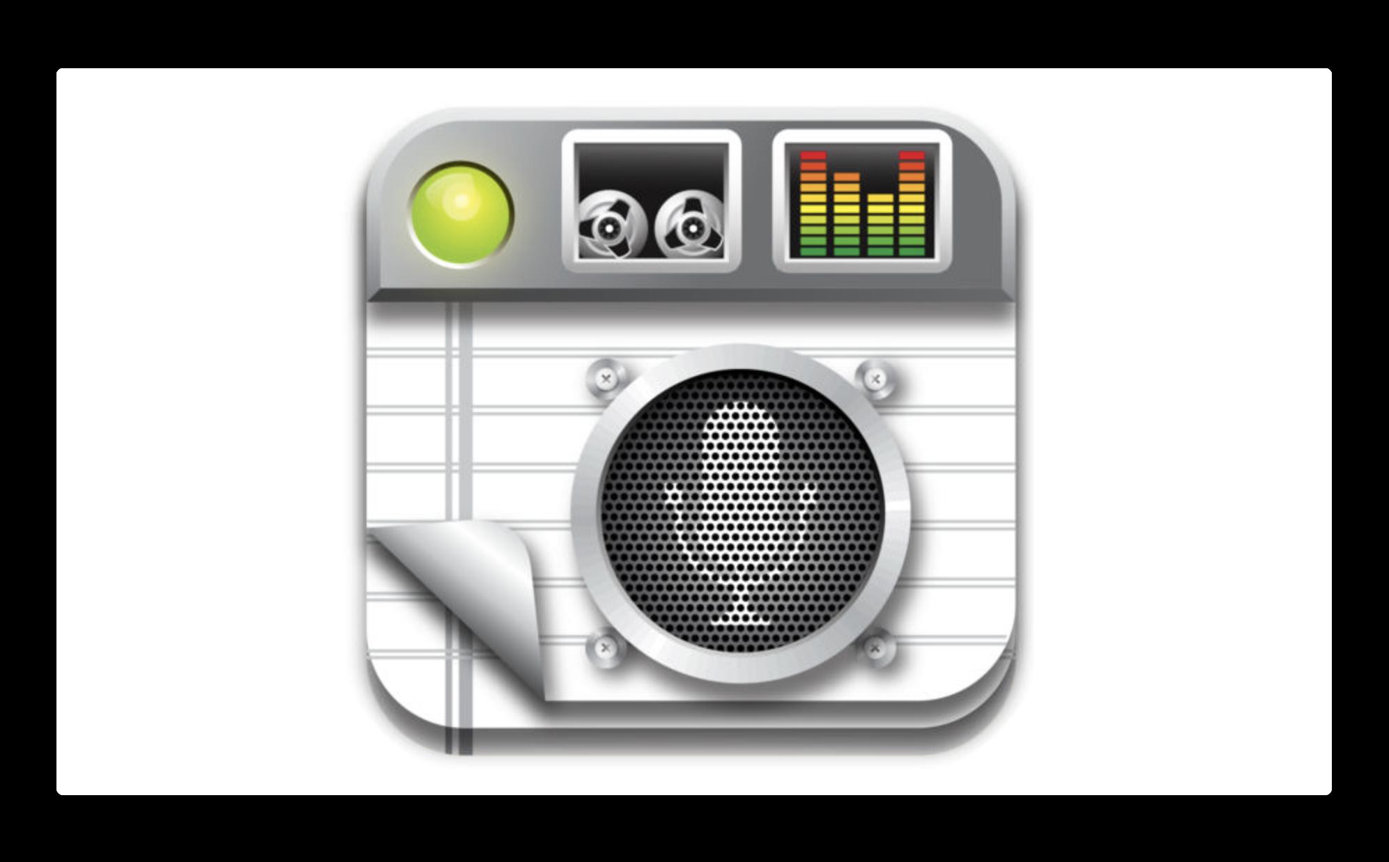 【Sale情報/ iOS】編集機能を兼ね備えたボイスレコーディングアプリ「Smart Recorder DE」が無料