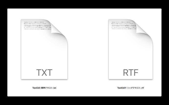 TextEdit 011