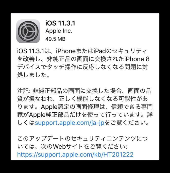 IOS 11 3 1 001 001 z