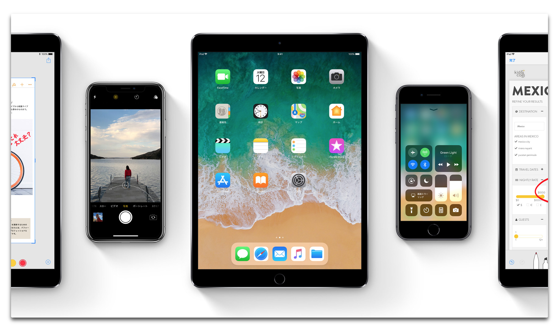 最新のシステム採用率、iOS 11は76%、Android 8は僅か4.6%