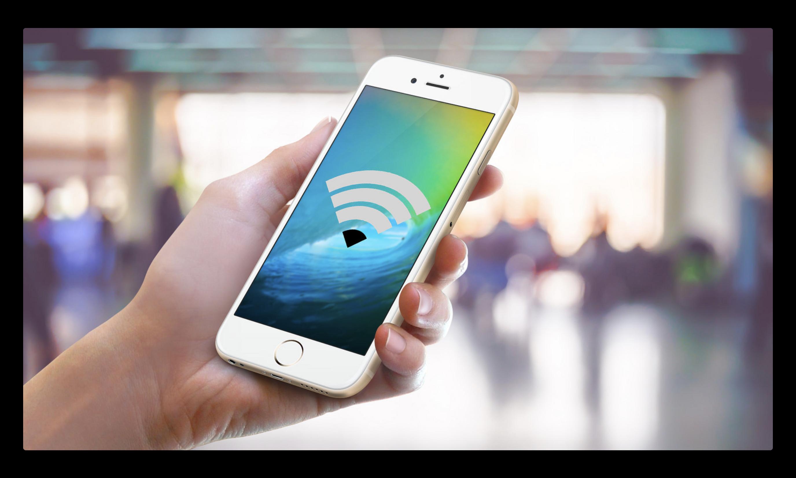 WiFi機能を使用してデバイスのデータにアクセスする、iOSハック「Trustjacking」が見つかる