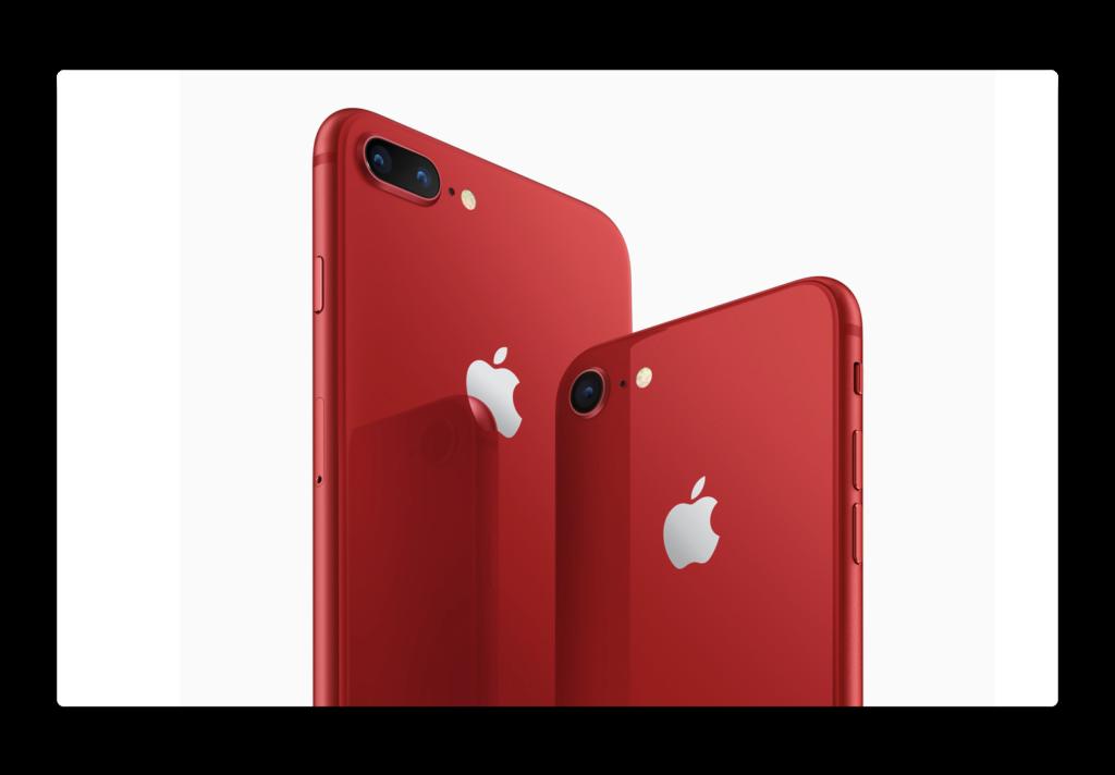 Apple、iPhone 8とiPhone 8 Plus(PRODUCT)REDスペシャルエディションを発表
