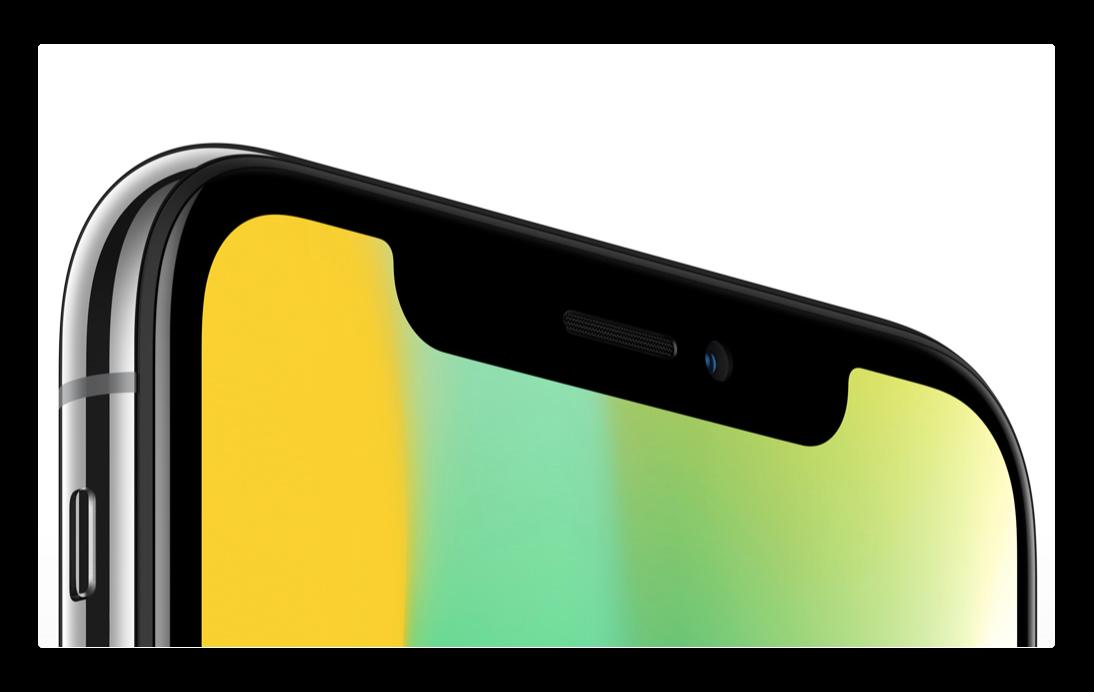 iPhone Xのオーナーは、基本的にSiri以外のすべてに満足している