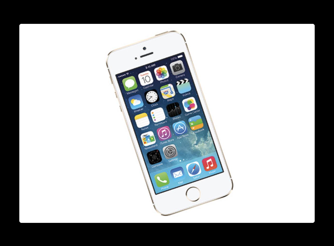 WebKitの開発者からの報告で、次期 iOS 12はiPhone 5Sのサポートを継続