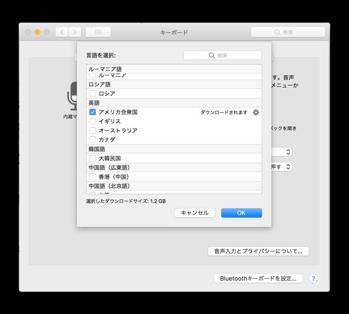 Mac Dictation 013 z