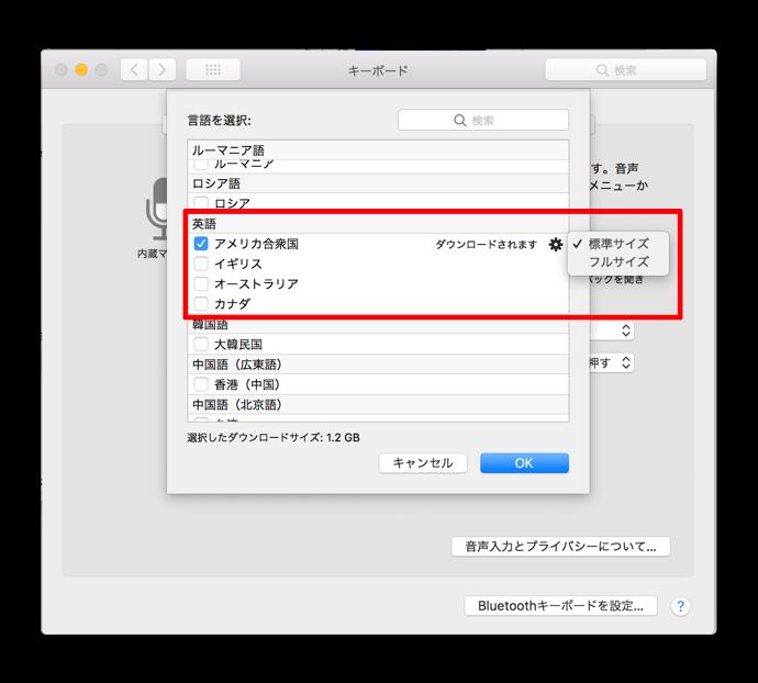 Mac Dictation 014a z