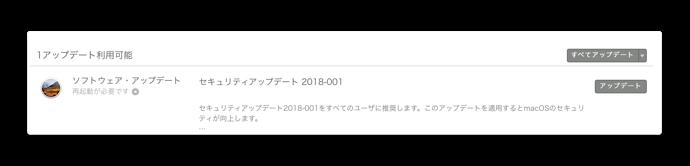 Mac Security2018 001 001 z