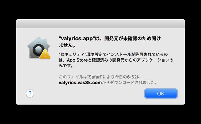 Valyrics 005