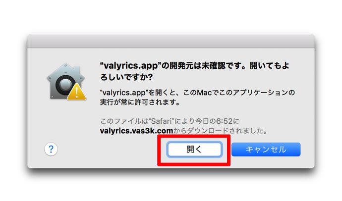 Valyrics 006
