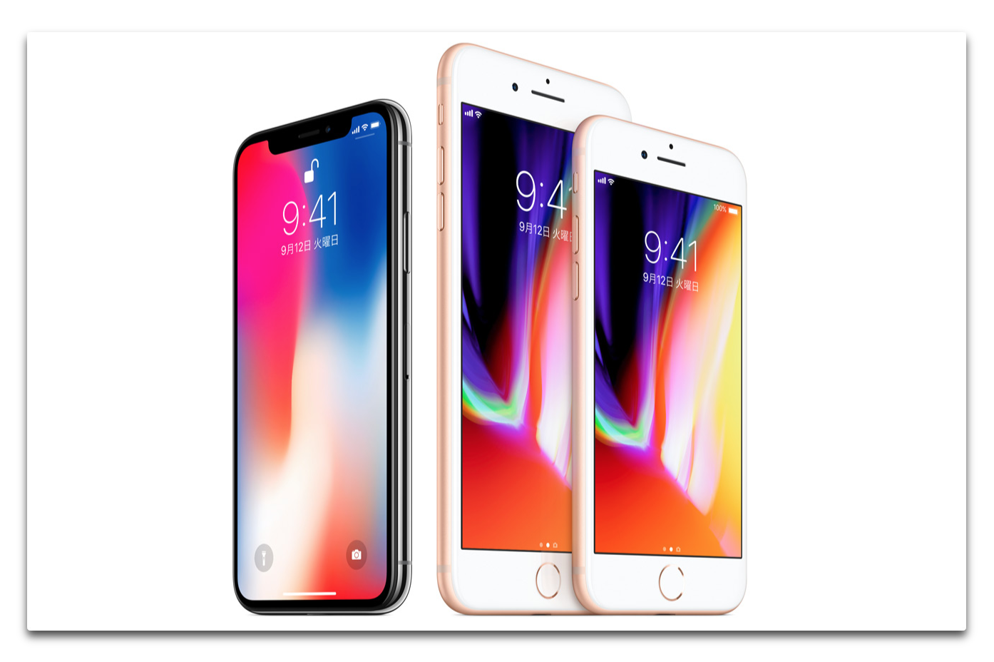 AppleのiPhone Xは、2018年第1四半期に世界でベストセラーモデル