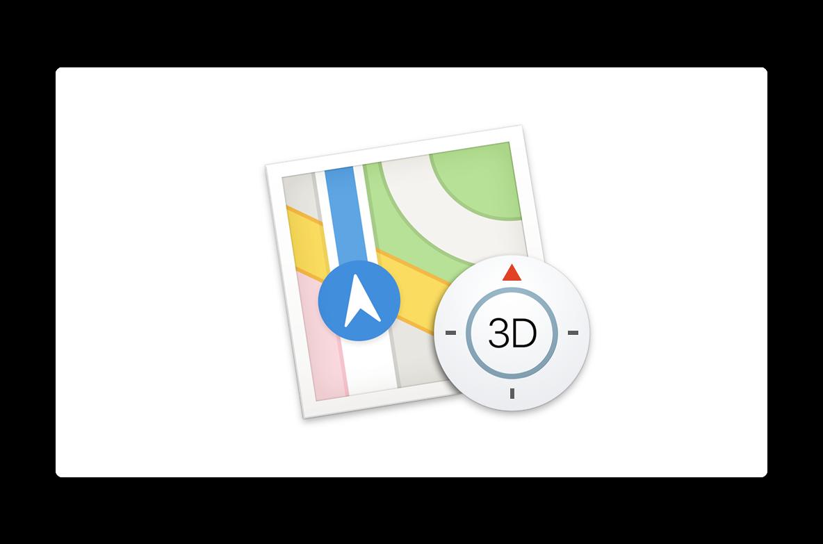 Apple、Appleマップを改善するためにドローンを使用、ただしプライバシーの優先度は従来のまま