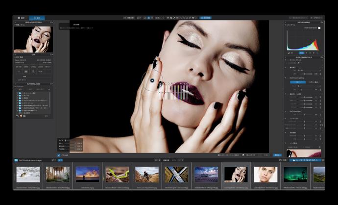 MacやPCのRAW現像アプリケーション「DxO PhotoLab」のDxO、再建型破産手続を発表し再編を進める