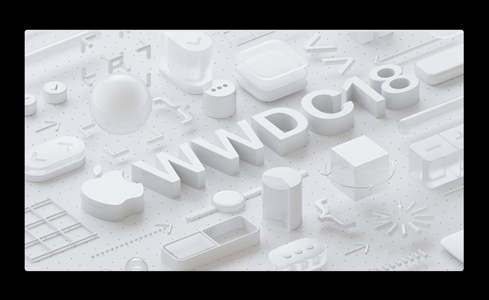Apple、WWDC 2018 基調講演のメディア招待状を送る