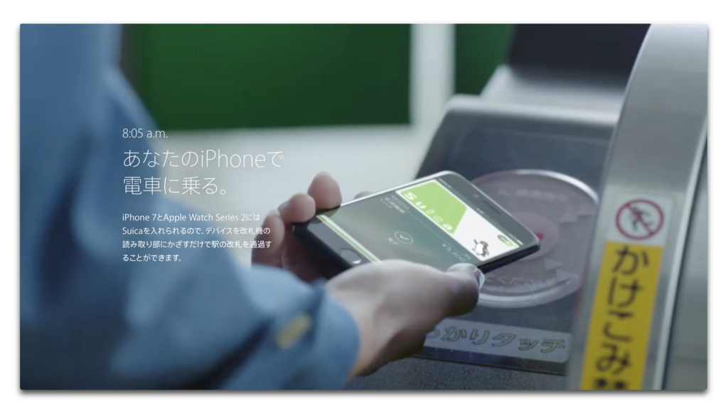 iOS 12、新しくNFCの機能が追加され、支払以外に安全なワイヤレスチップを拡大