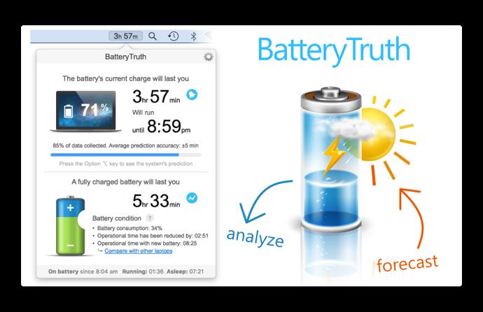 【Sale情報】MacBookのバッテリー持続時間を予測する「BatteryTruth & battery health」が期間限定で無料