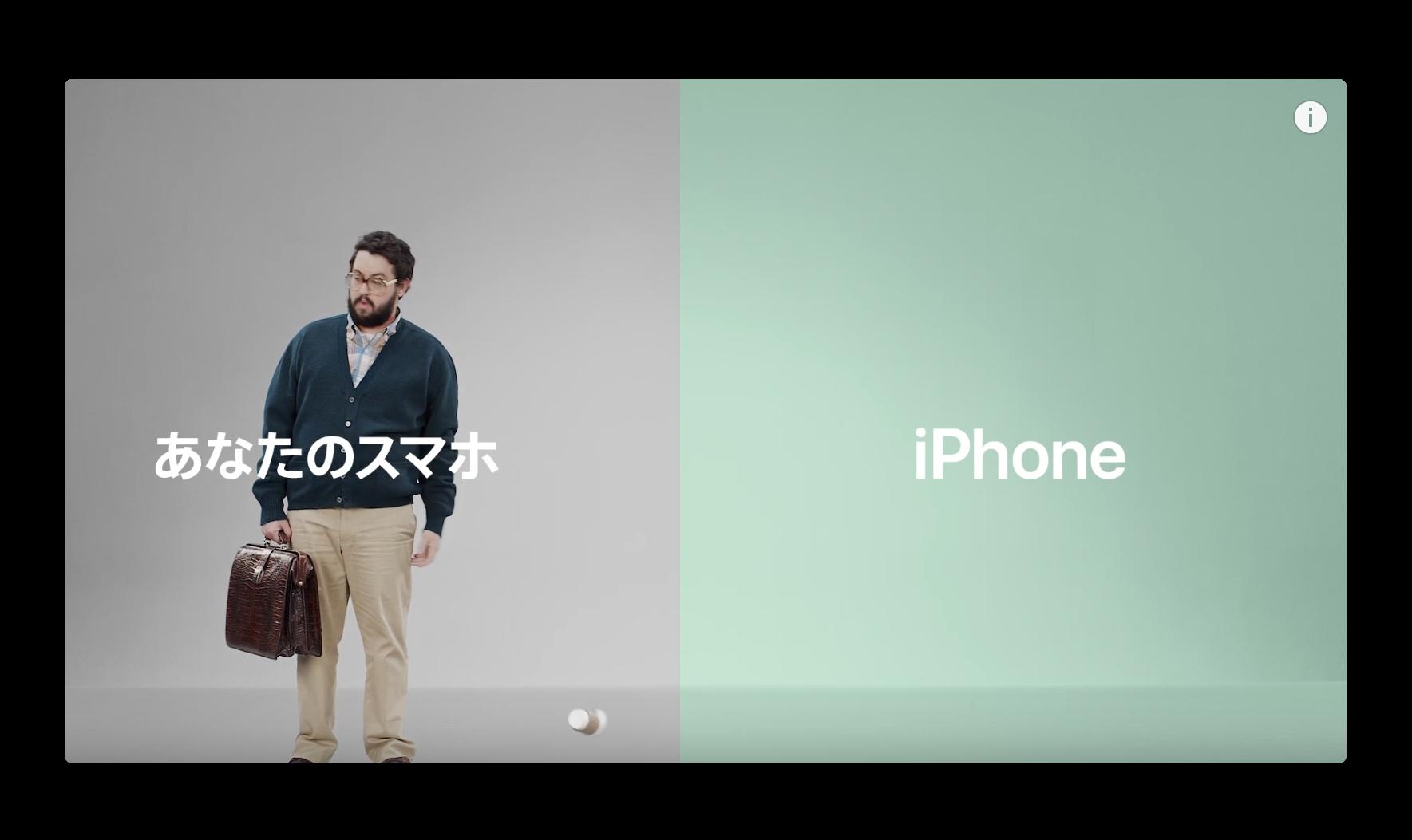 Apple Japan、iPhoneスイッチャー向けに新しいCF6本を公開