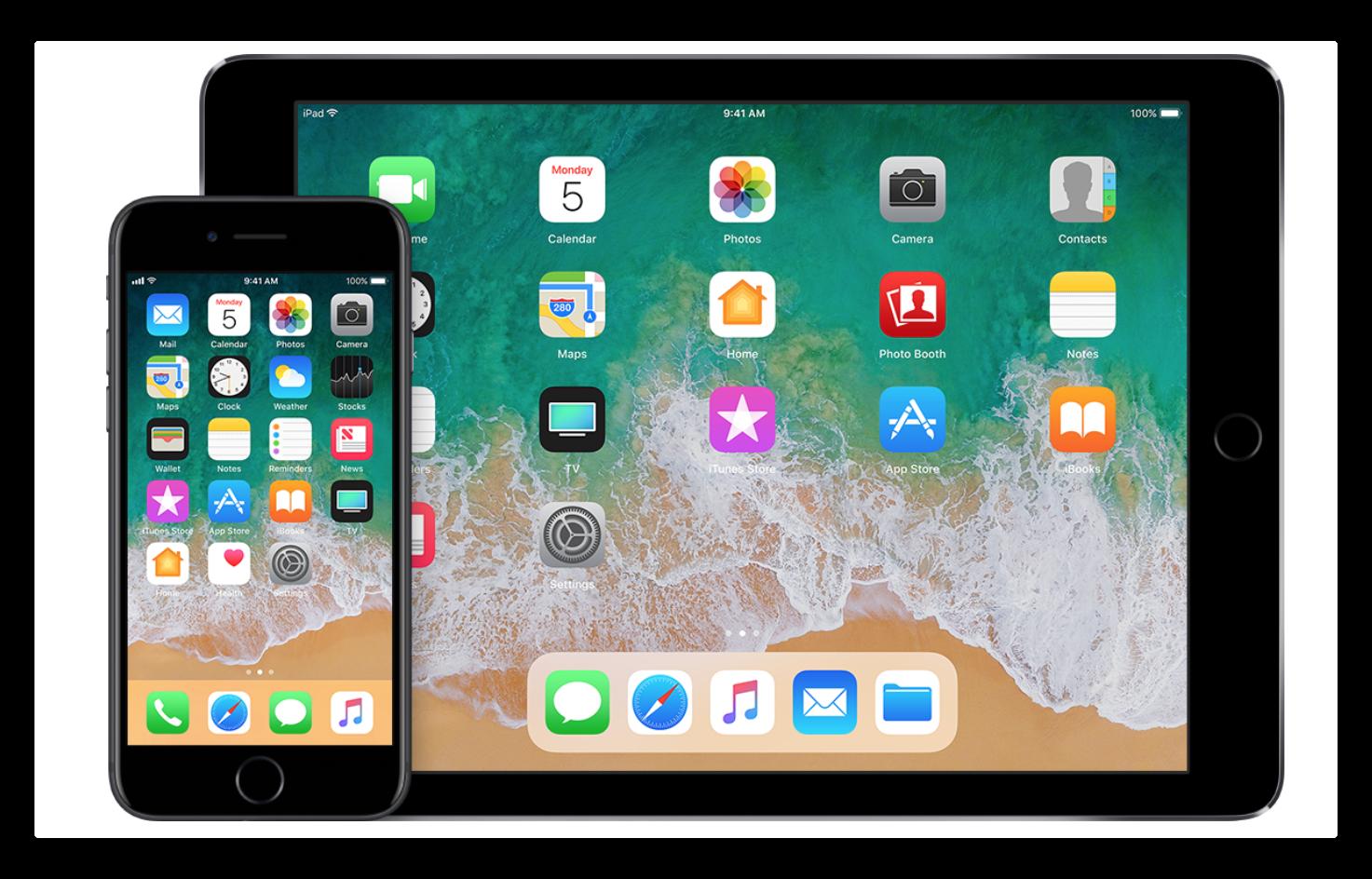Apple、Betaソフトウェアプログラムのメンバに「iOS 11.4 beta 5」と「tvOS 11.4 beta 5」をリリース